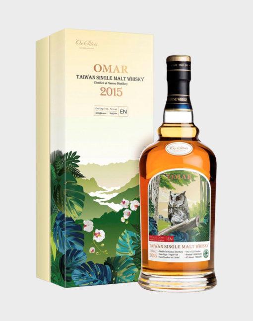 "OMAR 'Or Sileis ""Horned Owl"" Taiwan's Endangered Animal Series 2015"
