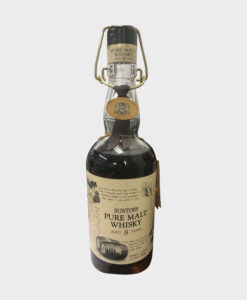 Suntory Pure Malt 8 Year Old (No Box)