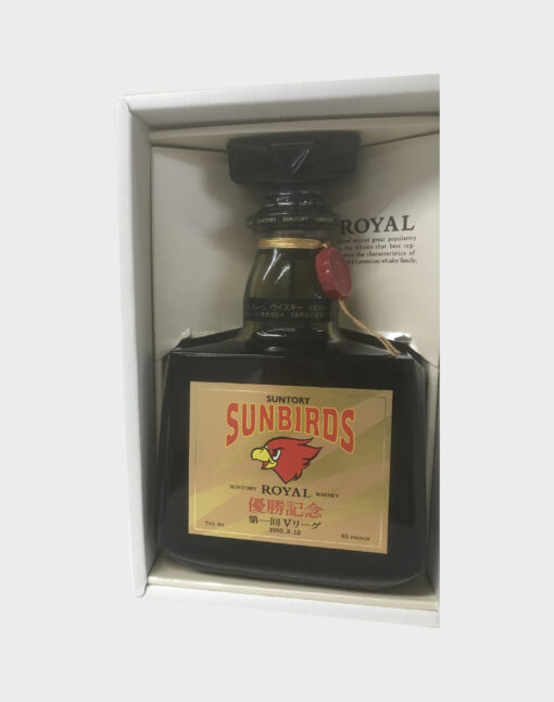 Suntory Royal Sunbirds 1st V League Victory Commemorative Bottle