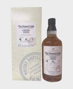 The Owner's Cask Juso Torys Hub Whisky 1993