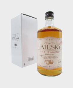 Wakatsuru Umesky