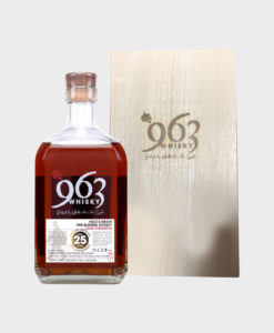 Yamazakura 963 Aged 25 Years Limited Edition (1)