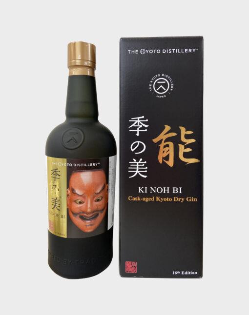 Ki No Bi Cask-Aged – 16th Edition
