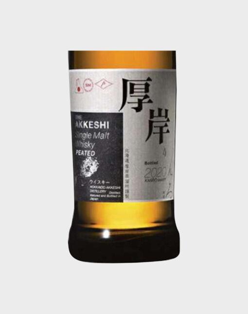 Akkeshi Kanro 2020 Limited