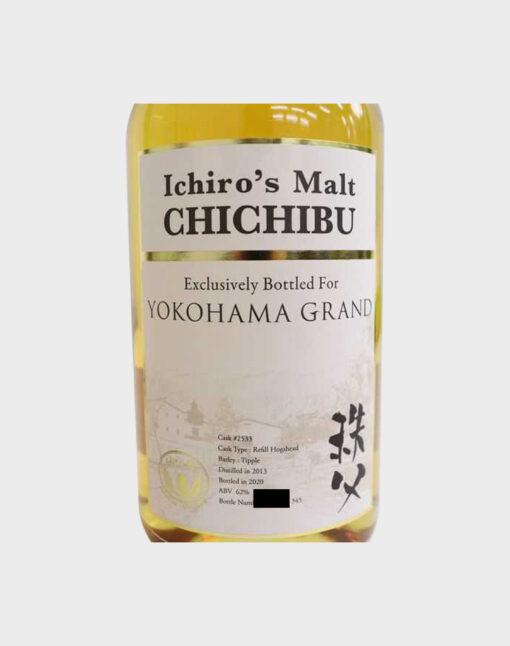 Ichiro's Malt Chichibu Yokohama Grand 2013-2020 (4)