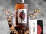 Kigai Japanese Whisky